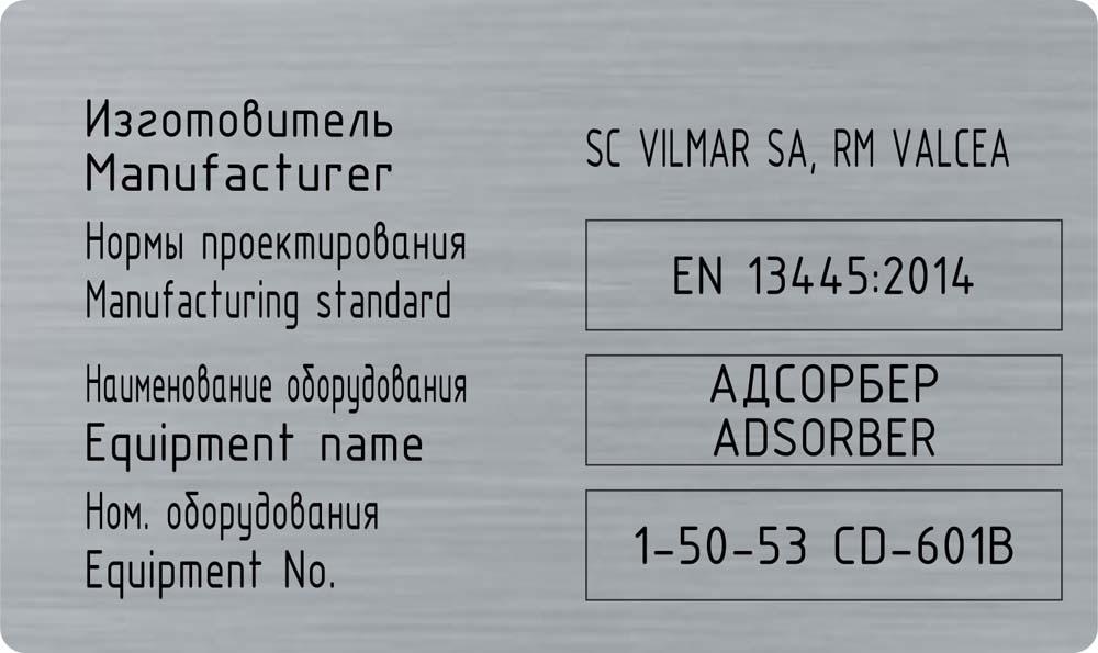 gravura inox (vilmar_2)